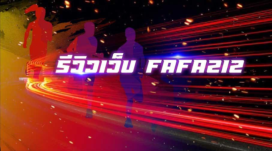 FAFA855 reviwe