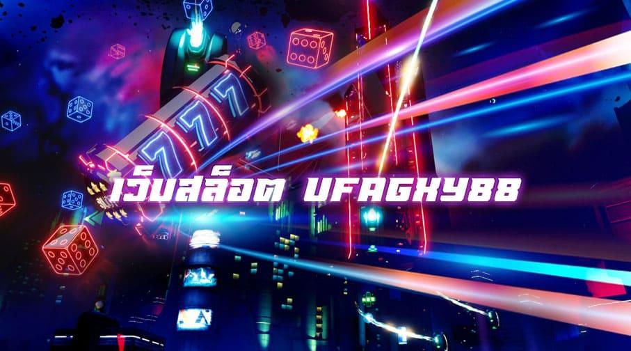 UFAGalxy88 slot
