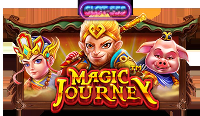 ทดลองเล่นสล็อต Magic journey