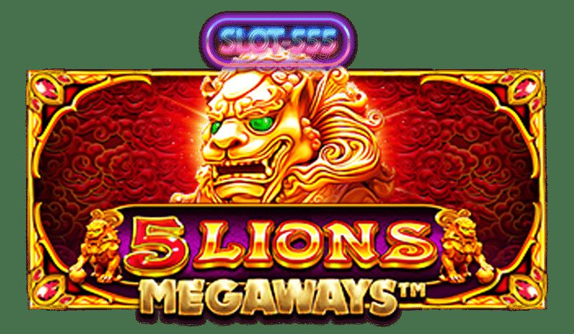 ทดลองเล่นสล็อต Lions Megaways