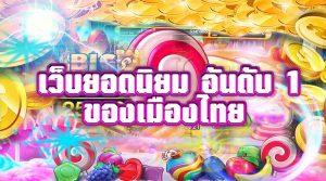 thai casino