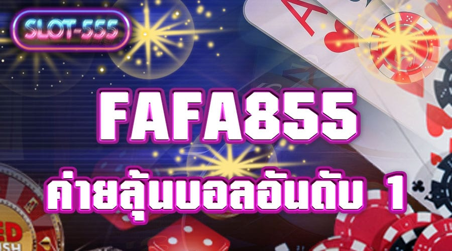 สล็อต FAFA 855